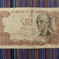Billetes con errores: CIEN PESETAS 1970 MANUEL DE FALLA REVERSO VERDE POR MANIPULACIÓN. Lote 192950525
