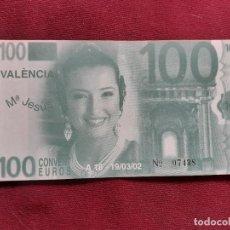 Notas com erros: FALLAS DE VALENCIA. BILLETE DE FANTASÍA DE 100 EUROS. FALLA CONVENTO DE JERUSALÉN 2002. Lote 194881880