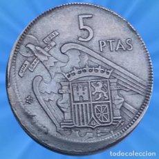 Banconote con errori: ERROR 5 PESETA 1957 ESTRELLAS 19 68 ACUÑACION DESPLAZADA XXX. Lote 194884222