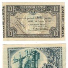 Notas com erros: 1937, 10 PESETAS, ERROR SIN NUMERO DE SERIE, BILLETE DEL BANCO DE ESPAÑA EN BILBAO, CAJA DE AHORROS. Lote 195073156