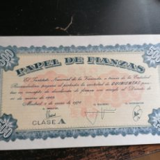 Billetes con errores: BILLETE FIANZAS 500 PESETAS 1976. Lote 195075140