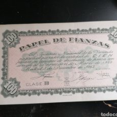 Billetes con errores: BILLETE FIANZAS 100 PESETAS 1963. Lote 195075398