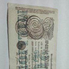 Billetes con errores: 21-BILLETE DE 20 MILLONES DE MARCOS DE ALEMANIA DEL AÑO 1923, PEQUEÑAS ROTURAS LATERAL. Lote 195098090