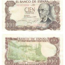 Billetes con errores: 100 PESETAS 1970 VARIEDAD ERROR REVERSO VERDE SIN CIRCULAR. Lote 195310188