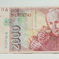 Billetes con errores: BILLETE FALSO DE 2000 PESETAS JOSÉ CELESTINO MUTIS. Lote 197743528