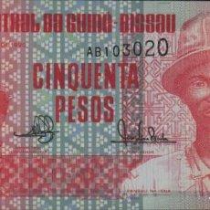 Billetes con errores: GUINEA BISSAU 50 PESOS 1990 UNC. Lote 200828101