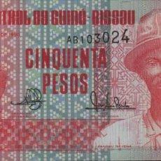 Billetes con errores: GUINEA BISSAU 50 PESOS 1990 UNC. Lote 200828238