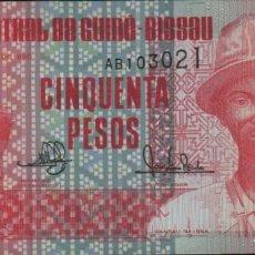 Notas com erros: GUINEA BISSAU 50 PESOS 1990 UNC. Lote 200828321