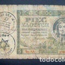 Billetes con errores: RARO BILLETE NAZI RESELLO CAMPO JUDÍO.. Lote 203002992