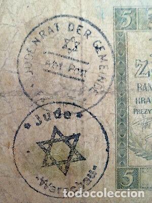 Billetes con errores: RARO BILLETE NAZI RESELLO CAMPO JUDÍO. - Foto 2 - 203002992