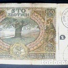 Billetes con errores: RARO BILLETE NAZI RESELLO CAMPO JUDÍO.. Lote 203003033