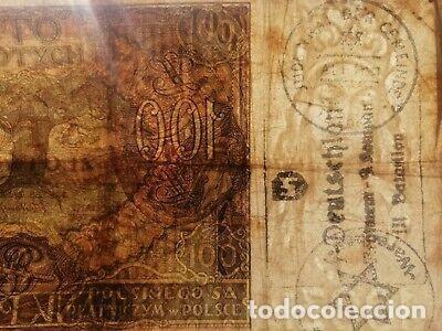 Billetes con errores: RARO BILLETE NAZI RESELLO CAMPO JUDÍO. - Foto 2 - 203003033