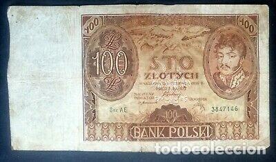 Billetes con errores: RARO BILLETE NAZI RESELLO CAMPO JUDÍO. - Foto 3 - 203003033