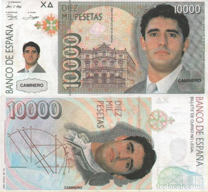 BILLETE CAMINERO 10.000 PESETAS (Numismática - Notafilia - Variedades y Errores)