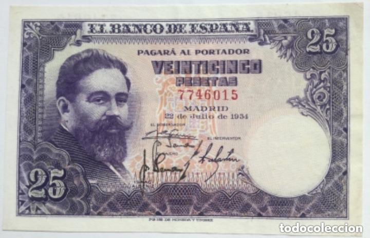 25 PESETAS - 1954 - SIN SERIE - ERROR FIRMA CAJERO - EBC+/SC- - RARO (Numismática - Notafilia - Variedades y Errores)