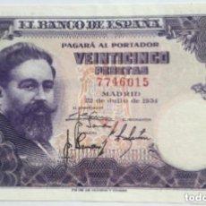 Billetes con errores: 25 PESETAS - 1954 - SIN SERIE - ERROR FIRMA CAJERO - EBC+/SC- - RARO. Lote 205786532
