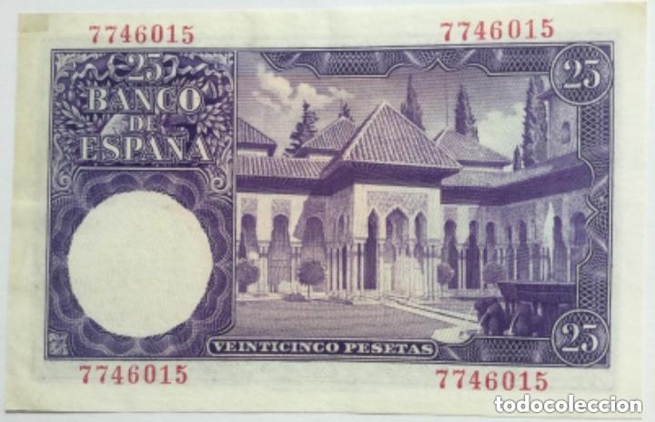 Billetes con errores: 25 PESETAS - 1954 - SIN SERIE - ERROR FIRMA CAJERO - EBC+/SC- - RARO - Foto 2 - 205786532