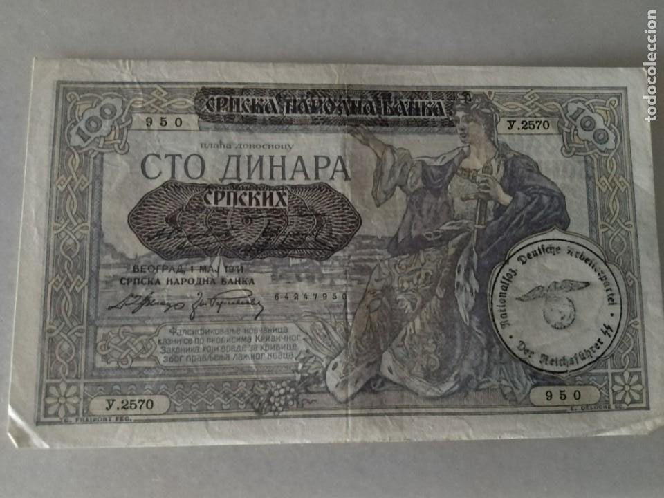 Billetes con errores: GRAN BILLETE CON SELLO NAZI DEL TERCER REICH - Foto 1 - 206278276