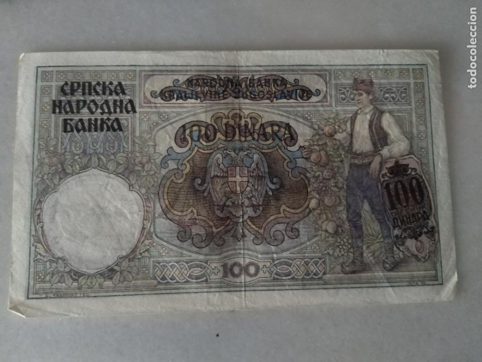 Billetes con errores: GRAN BILLETE CON SELLO NAZI DEL TERCER REICH - Foto 4 - 206278276
