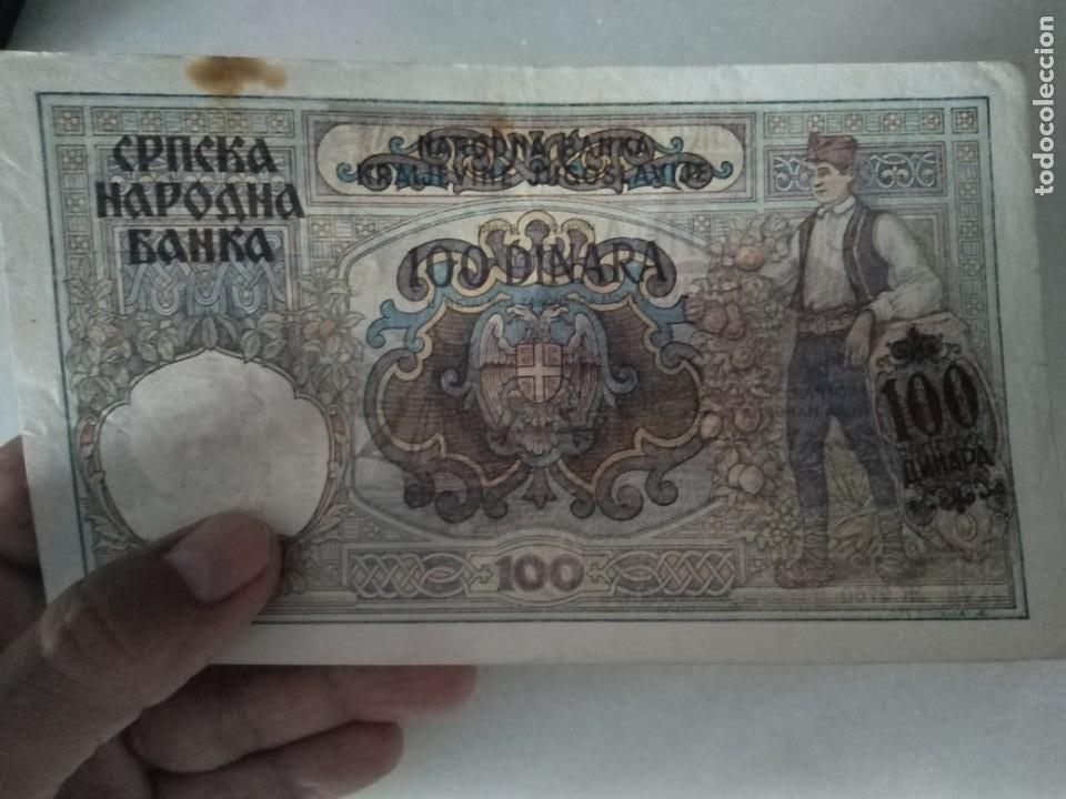 Billetes con errores: GRAN BILLETE CON SELLO NAZI ESVASTICA - Foto 3 - 206278383