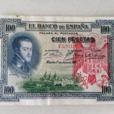 Billetes con errores: BONITO BILLETE 100 PESETAS 1925 RESELLO ROJO AGUILA FRANQUISTA Y FALANGE. Lote 206966527