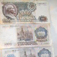 Billetes con errores: 2 BILLETES MUY ANTIGUOS Y RAROS DE RUSIA DE 1000 RUBLOS. Lote 207908246