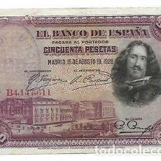 Billetes con errores: BILLETE 50 PESETAS 1928 SELLO REPUBLICA. Lote 211438364