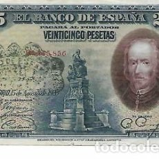 Billetes con errores: BILLETE 25 PESETAS 1928 SELLO BANCO DE ESPAÑA LEGÍTIMO.. Lote 211438391