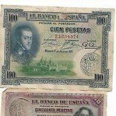 Billetes con errores: LOTE BILLETES ESPAÑOLES SELLO GOBIERNO PROVISIONAL. .. Lote 211438411