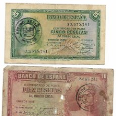 Billetes con errores: GUERRA CIVIL LOTE BILLETES ESPAÑOLES SELLO BANCO DE BURGOS.. Lote 211441389