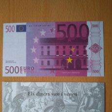 Billetes con errores: RECREACIÓN BILLETE EURO 500 CENTRE CULTURAL LA BENEFICIENCIA ELS DINERS VAN I VENEN MUSEO VALENCIA. Lote 213321736