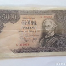 Billetes con errores: BILLETE 5000 PESETAS 1976. Lote 213725720