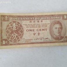Billetes con errores: BONITO BILLETE COLONIA HONG KONG JORGE VI. Lote 214094756