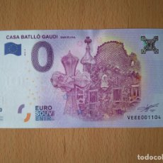 Billetes con errores: BILLETE 0 EUROS CASA BATLLO DE BARCELONA AUTOR GAUDI MODERNISMO EURO ESPAÑA SAGRADA FAMILIA EIFFEL. Lote 214233001