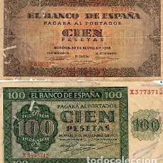 Billetes con errores: LOTE BILLETES GUERRA CIVIL 100 PESETAS BURGOS 1936 Y 38.. Lote 214270600