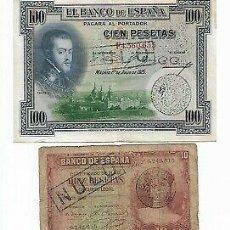 Billetes con errores: LOTE BILLETES SELLO GOBIERNO PROVISIONAL REPÚBLICA.. Lote 214819293