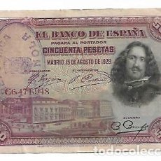 Billetes con errores: BILLETE 50 PESETAS SELLO REPÚBLICA GUERRA CIVIL. Lote 214819358