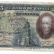Billetes con errores: BILLETE 25 PESETAS SELLO BANCO LEGÍTIMO GUERRA CIVIL. Lote 214819410