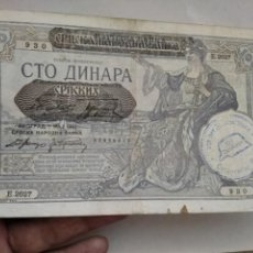 Billetes con errores: GRAN BILLETE SEGUNDA GUERRA MUNDIAL SELLO CASCO NAZI. MUY RARO. MUY BUEN ESTADO.. Lote 214834353