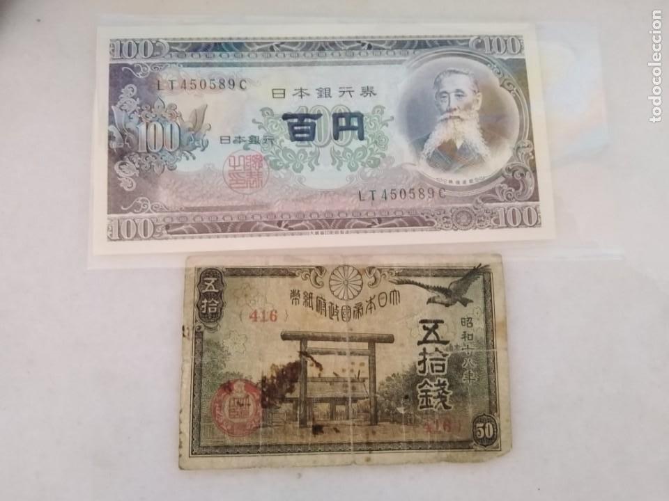 LOTE BILLETE JAPON SEGUNDA GUERRA MUNDIAL UNO SIN CIRCULAR (Numismática - Notafilia - Variedades y Errores)