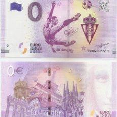 Notas com erros: BILLETE 0 €, CERO EUROS. 70º ANIVERSARIO ENRIQUE CASTRO QUINI. SPORTING DE GIJON. NUEVO. AGOTADO. Lote 216575762