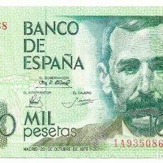 Billetes con errores: BILLETE DE 1000 PESETAS DE 23 DE OCTUBRE DE 1979, CON ERROR DE IMPRESIÓN. LOTE 1503. Lote 217780625