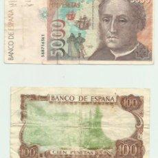 Billetes con errores: BILLETES DE 5000 PESETAS DE1992 (FALSO DE EPOCA) Y 100 PESETAS DE 1970, CON REVERSO VERDE. LOTE 1503. Lote 218766218