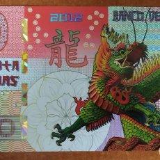 Banconote con errori: KAMBERRA. 50 NUMISMAS 2012. UNC. PRECIOSO BILLETE DE FANTASÍA. Lote 219677702