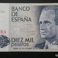 Billetes con errores: ESPAÑA-BILLETE- 10000 PESETAS 1985 MUESTRA-SPECIMEN SC UNC ( T010 ). Lote 237178055