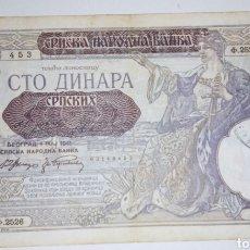Billetes con errores: BILLETE SEGUNDA GUERRA MUNDIAL. OCUPACIÓN NAZI EN YUGOSLAVIA. Lote 241158375