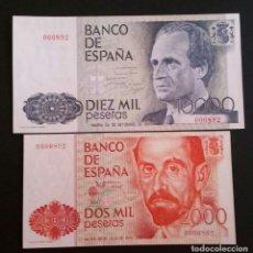 Billetes con errores: ESPAÑA- BILLETE- 10000 PESETAS 1985 Y 2000 PESETAS 1980 MISMO NUMERO 892 SC ( T140 ). Lote 242834765