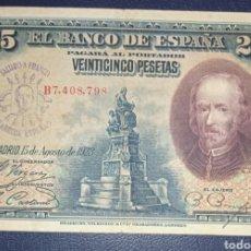Billetes con errores: B-85.2 RARO BILLETE 25 PESETAS 1928 CON RESELLO SALUDOS A FRANCO- ARRIBA ESPAÑA. EL DE LA FOTO. Lote 245253805
