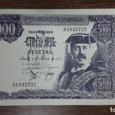 Billetes con errores: FACSIMIL DE BILLETE DE 5000 PESETAS CON LA IMAGEN DEL CORONEL TEJERO. Lote 246156070