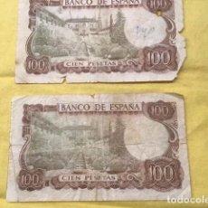 Billetes con errores: DOS BILLETES DE 100 PESETAS (REVERSO VERDE). Lote 247776900
